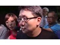 樂陞自救會籲假扣押許金龍財產 投保中心:有困難