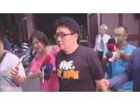 樂陞案第二波!「動游」負責人謝啟耀遭搜索約談