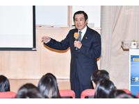 馬英九東吳講課 陸生讚:結合從政經驗、上課生動有趣
