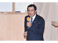 馬英九11月訪馬來西亞 羅智強:小英沒膽再禁了吧!