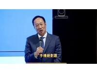 鴻海選8K顯示器設深圳實驗室 產業革命開創新世界
