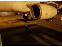 飛一半發「幾拐」聲!150人折返澳門 網:地上都是油嚇死