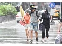 快訊/中颱梅姬發威 新竹市28日停班停課