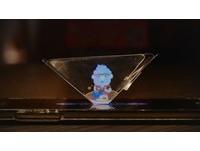 超hito慶生小物誕「聲」 3D投影肯德基爺爺唱給你聽