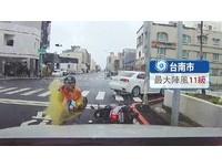 快訊/梅姬超強狂襲 嘉義縣、市宣布:28日停止上班上課