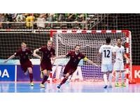 世界盃五人制/伊朗門將出擊空門遭狙 俄進冠軍戰