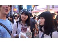 給日本女高中生3萬隨便花 網:拿掉字幕配樂好像某劇情