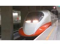 疏解蔣公誕辰3天連假人潮 高鐵今加開1列南下站站停列車