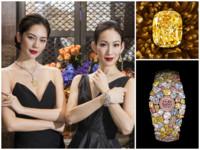 132.55克拉黃鑽對上逾17億元珠寶錶 GRAFF閃到爆