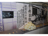 中國貨幣史上最古老的紙鈔 國父紀念館首度登場