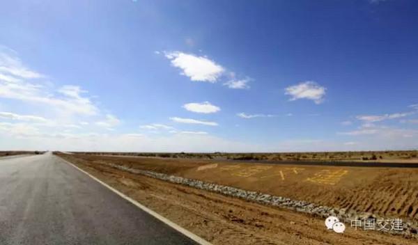 ▲京新高速公路臨白段。(圖/翻攝自中國交建微信公眾號)