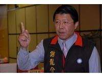 南市議長補選爆衝突 謝龍介為受傷的洪玉鳳加油