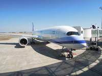 去荷蘭不用轉機! 華航攜手荷航12月起直飛阿姆斯特丹