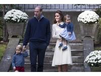 16個月夏洛特小公主開口說話 1個單詞就萌翻眾人