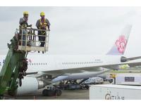 受海馬颱風影響! 華航、華信航空明24航班有異動