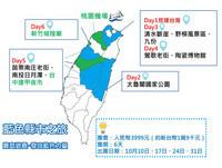 陸用政策限制老百姓自由 李登輝:來台旅遊不該分藍綠