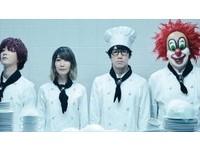 日本音樂速報/SEKAI NO OWARI新曲 支持動物零安樂死
