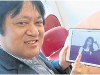 忘不了40年前美女服務生 已婚日本中年董事新加坡尋人