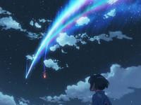 《你的名字》迪亞馬特彗星今最近地球 網:沒算錯吧?