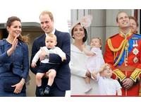 世紀可愛萌穿搭!凱特王妃全家親子裝巧妙搭配術