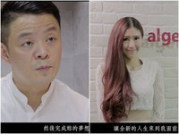 酒店拍文青微電影 純聊天月入7萬引嫩妹「圓夢」