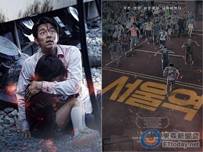 何瑞珠/《屍速》導演延尚昊:我竟然沒上政府黑名單,我太失望了。