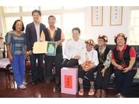 重陽敬老 台東縣長親往探視百歳人瑞致贈禮金奬狀