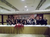 瀚宇博5年期56億元聯貸案簽約 超額認購1.2倍