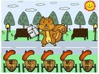 小松鼠跳騎馬舞?大學生用電子繪本教環保