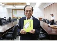 前台南市長張燦鍙出新書 賴清德:敬佩堅持理想與熱情