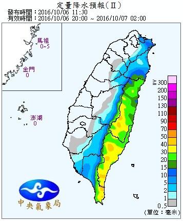 艾利在季风环流圈北端 郑明典 今晚到明恐有一波持续性降雨
