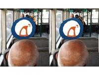 撞衫不稀奇!這台公車超扯5阿伯「撞頭」 網友驚:五燈獎
