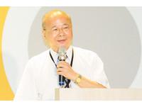 新主委!李瑞倉金融資歷完整 曾在陳水扁時代查黨產