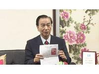 性侵菲籍看護判刑3年4月 馮滬祥到案發監