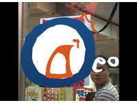 保證錄取!新莊「火鍋店徵才」廣告超狂 網友看全笑噴