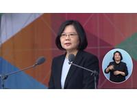 郭正亮/國慶演說只能是「台灣站起來」宣言