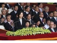 上任後首次參與國慶 柯文哲穿白polo衫+黑西裝褲!