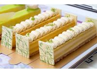 甜點控看過來 新北市板橋必吃的五大甜點店