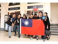 台灣粉絲湧入舊金山  世界賽秀國旗為閃電狼、AHQ加油