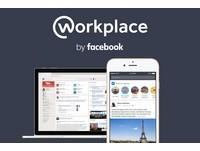 主攻企業社群!Facebook發表Workplace服務