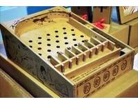 你一定玩過!超商集點大玩懷舊風 「歡樂彈珠檯」限1萬個