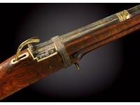 乾隆御用獵槍倫敦拍賣 蘇富比估價超過5900萬新台幣!