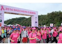 【廣編】粉紅力量再現!SKECHERS用健走響應乳癌防治月