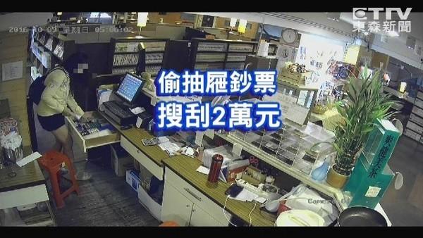 版本「画店女」!台中面店摸走8千高雄漫又是漫画凉鞋海贼王图片