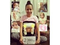 日夜狂擠50公升母乳 「紐約堅強媽」捐奶紀念流產BB