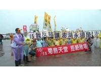 李武忠/公投博弈-台灣鮭戰勝綠蠵龜