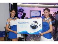 PS VR熱潮預估年底可破百萬台  但被爆定位偏移問題