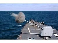 美軍摧毀葉門雷達站 「胡賽武裝」報復導彈襲擊事件