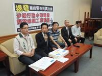 林俊憲質疑工程接受行賄 中華電信:最高原則是守法