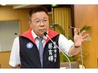 南市國民黨團:請黨中央快公布市長人選及里長和議員初選辦法